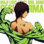 ♥♣présentation•des•personnages•de•uta no prince sama♣♥